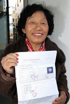 South Korea Aspiring Driver